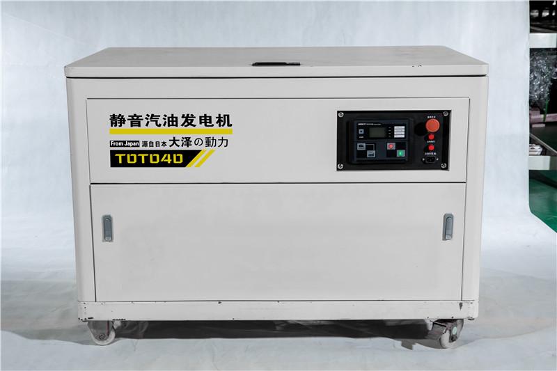 40千瓦汽油发电机