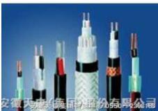 KVV儀表信號電纜
