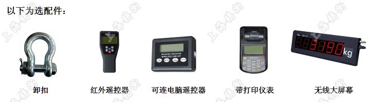无线手持仪表数显测力计