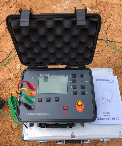 什么是土壤电阻率?土壤电阻率测试方法-晟皋电气