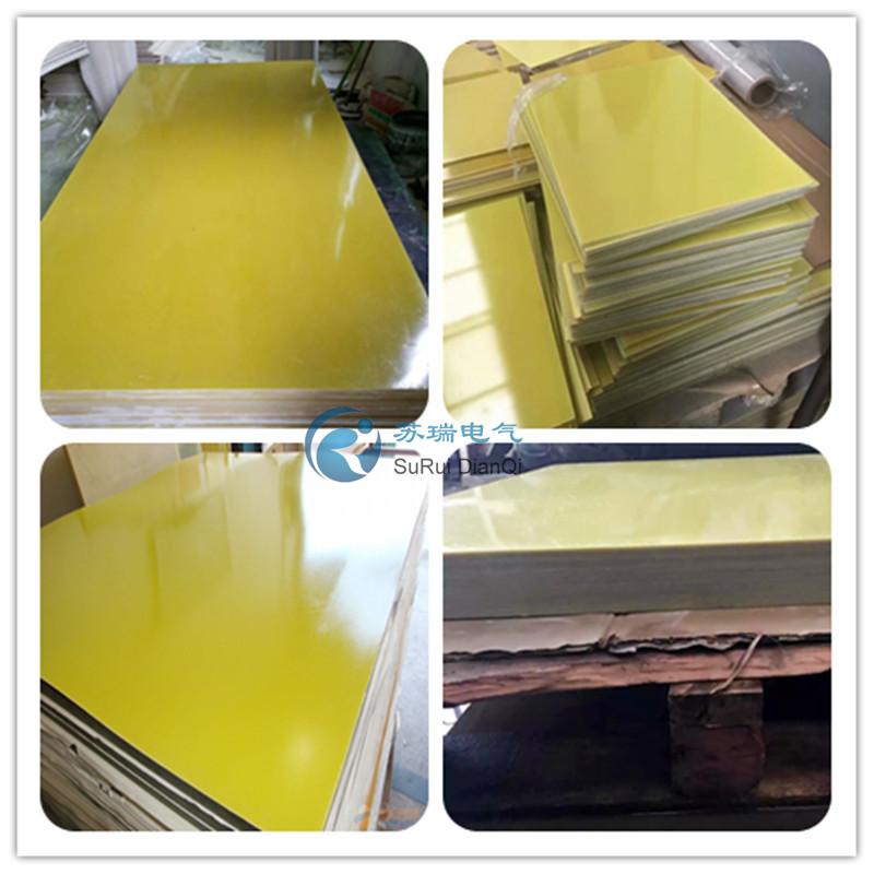 苏瑞环氧玻璃布板生产厂家 现货齐全可当天发货 型号3240 fr4 机械加工强度高 可钻孔 任意切割 欢迎来图数控精加工示例图3