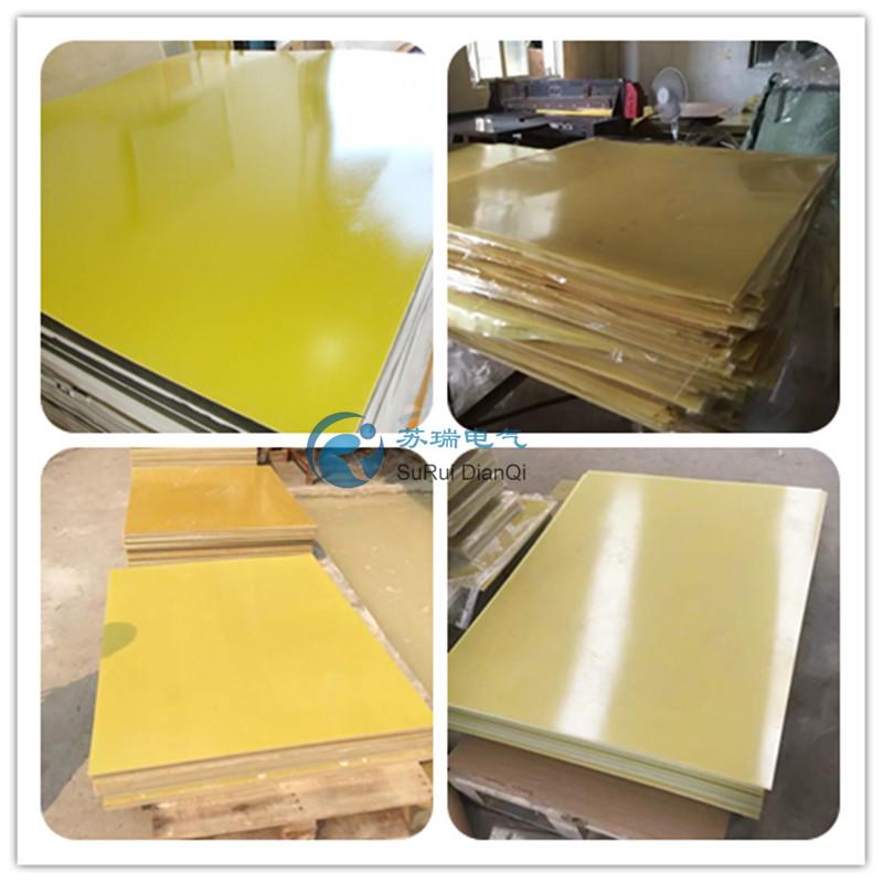 苏瑞环氧玻璃布板生产厂家 现货齐全可当天发货 型号3240 fr4 机械加工强度高 可钻孔 任意切割 欢迎来图数控精加工示例图4