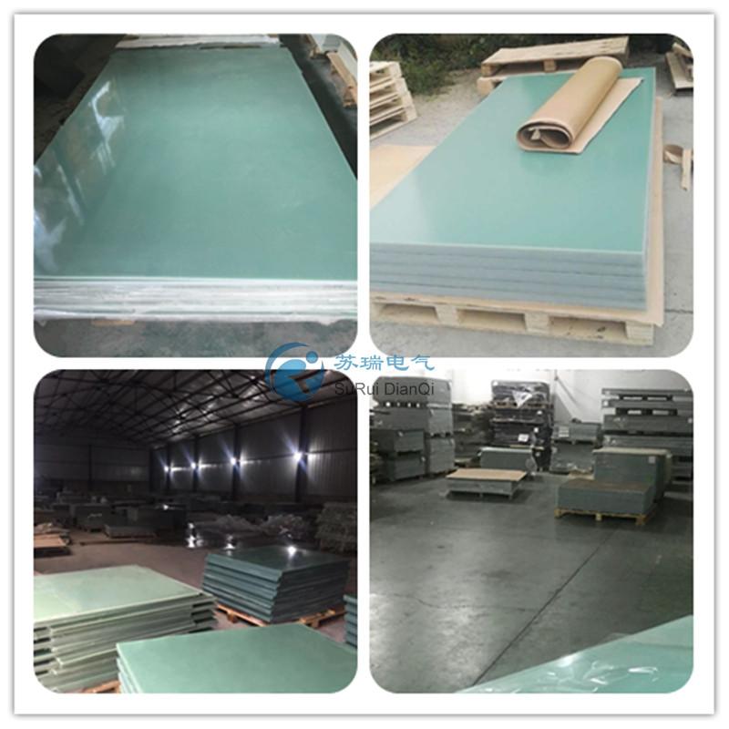 苏瑞环氧玻璃布板生产厂家 现货齐全可当天发货 型号3240 fr4 机械加工强度高 可钻孔 任意切割 欢迎来图数控精加工示例图5