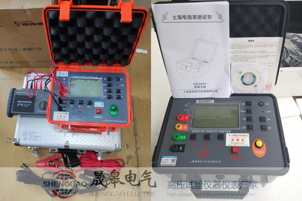 防雷检测仪器怎么使用?
