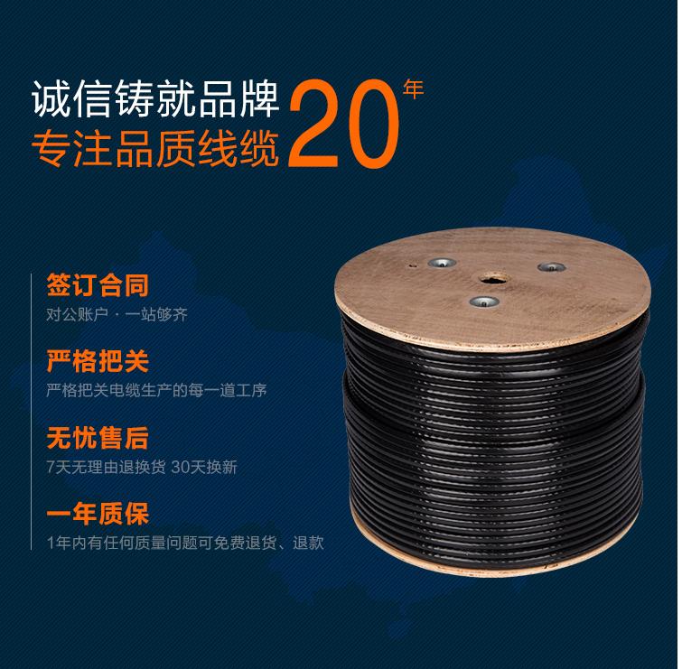 WDZBN-BYJ-1×2.5阻燃电缆北京厂家销售