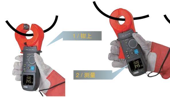 SG6416 环路电阻测试仪使用方法