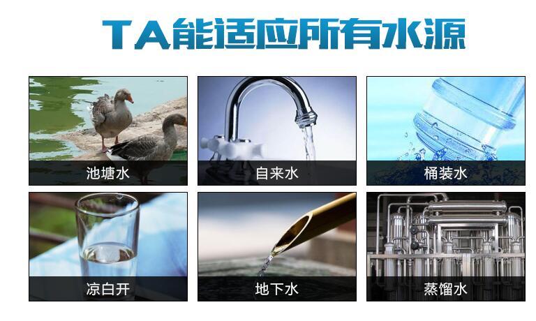我们的纯水设备效果