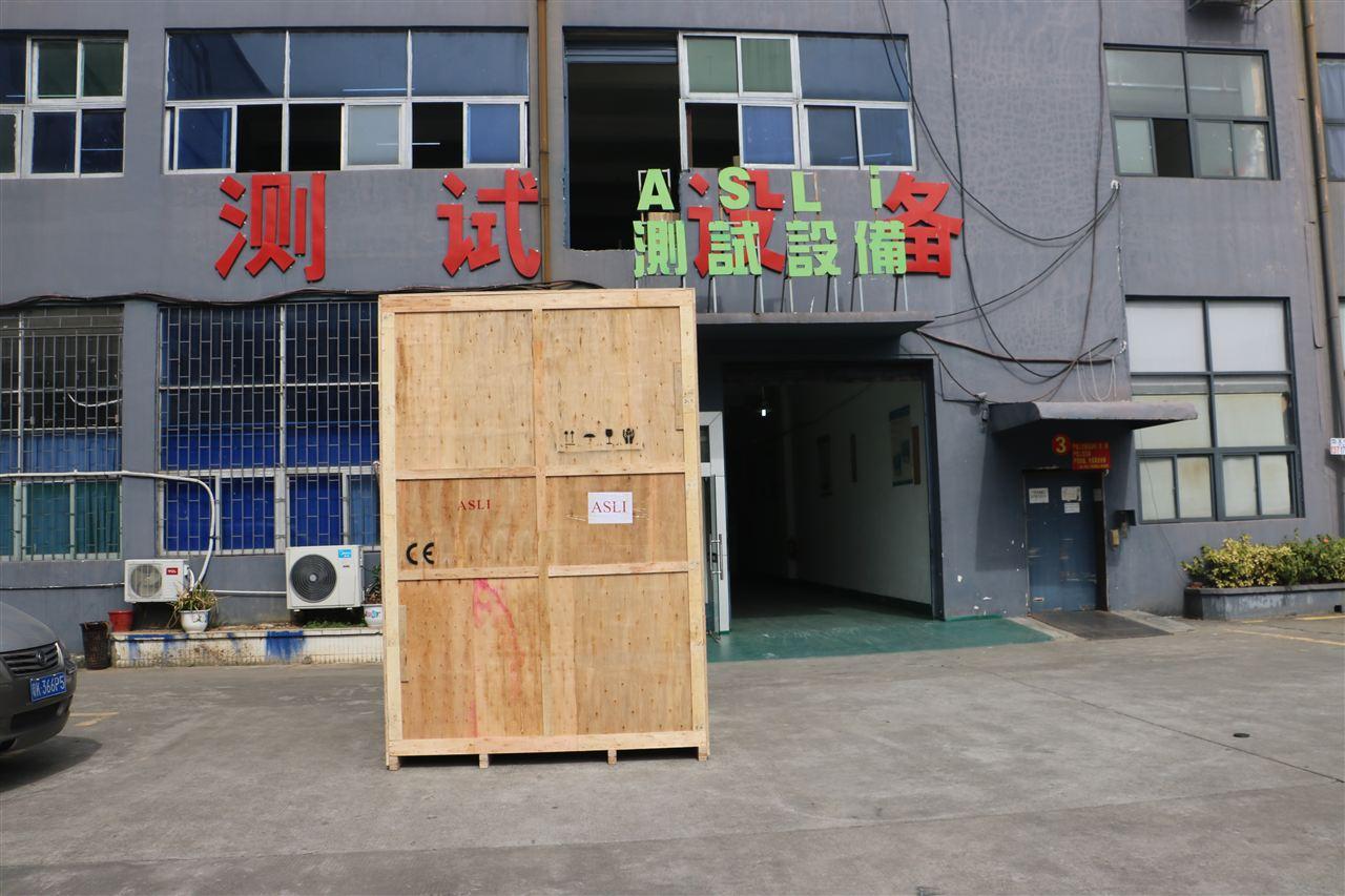 <strong>双95高温高湿试验箱</strong> 木箱