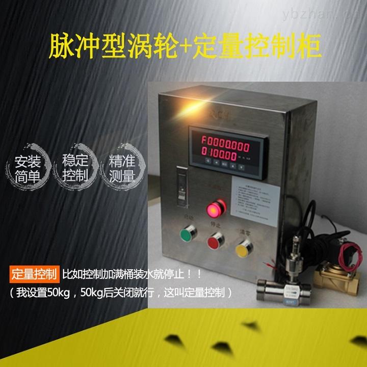 西门子plc200编程软件安装北京艾丽塔仪器仪表