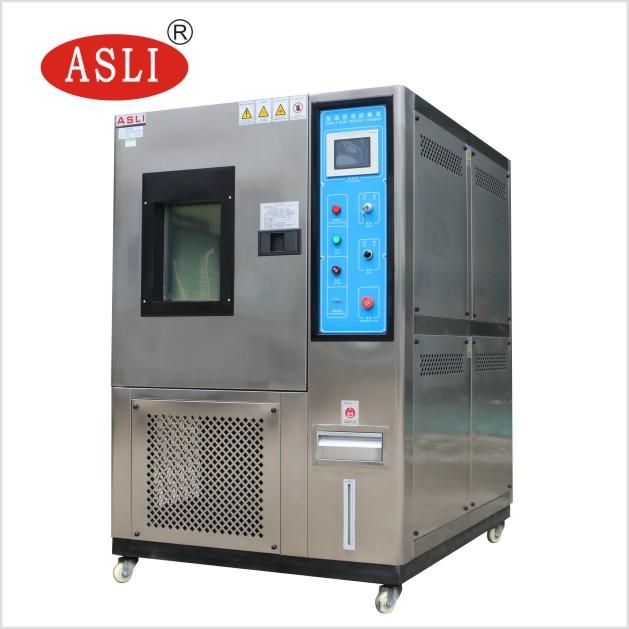 高低温试验室