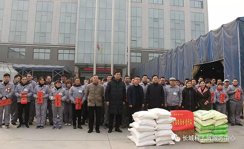 上街區總工會為鄭州長城科工貿有限公司送溫暖