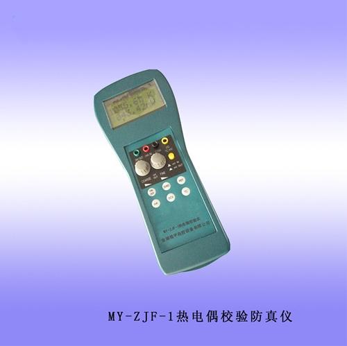 热电偶温度检测仪的实景图