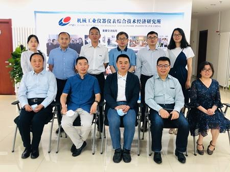 PI-China第16次理事会扩大会议在北京召开