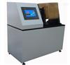 PMTQ-A海绵空气透气率测量系统