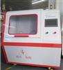 NDH-20KV耐电弧试验机-(计算机控制)