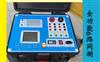全自动互感器测试仪厂家-6路同测