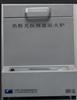 BRKD-04型热释光剂量仪