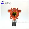 防爆固定在线式氧气检测仪 氨气探测器