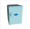 LB-8000F型智能自动水质采样器