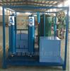 空气发生器价格干燥空气发生器厂家
