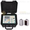 供应水平衡调试常用的便携式超声波流量计