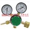 上海氧气减压阀  双极氧气减压器 上海减压阀厂