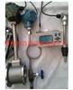 FXAO-渦街氨氣流量計FXAO-渦街氨氣流量計