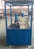 承裝修試資質干燥空氣發生器