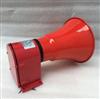 DJ-5DJ-5新款声光电子蜂鸣器 声光报警器