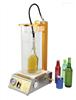 MFY-02包装容器瓶盖密封试验仪/正压瓶盖密封测试仪