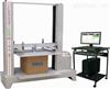 ZT- 6000S纸箱静压试验机