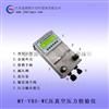 MY-YBS-WC智能真空压力校验仪厂家生产