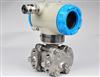 工业型—国产型—标准型压力变送器