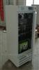 250HL数显全温恒湿培养箱