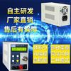 厂家直供400V1A0-400V可调直流稳压电源