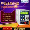 1000V0.1A可调直流稳压电源1000V0.1A