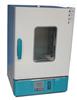 KDHG-9125北京凯兴德茂立式鼓风干燥箱