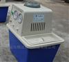 SHZ-DA循环水多用真空泵\循环水多用真空泵厂家