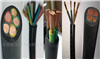 MYQ-300/500V-4*1.5矿用电缆