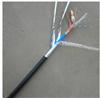 24芯光电复合缆光缆2*4平方 电力传输光缆