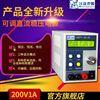 HSPY 200-1200V1A 数字可调直流稳压电源