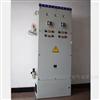 压力控制防爆配电柜