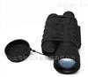 HMAI(哈迈) LS-650数码夜视仪