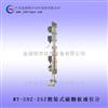 侧装式磁翻板液位计-磁浮子液位