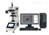 达州/资阳显微/维氏硬度计CCD图像测量系统