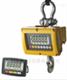 kett研究所工业测定生物质燃料水分计HI-700