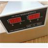 HN-VB32T双通道振动监测仪